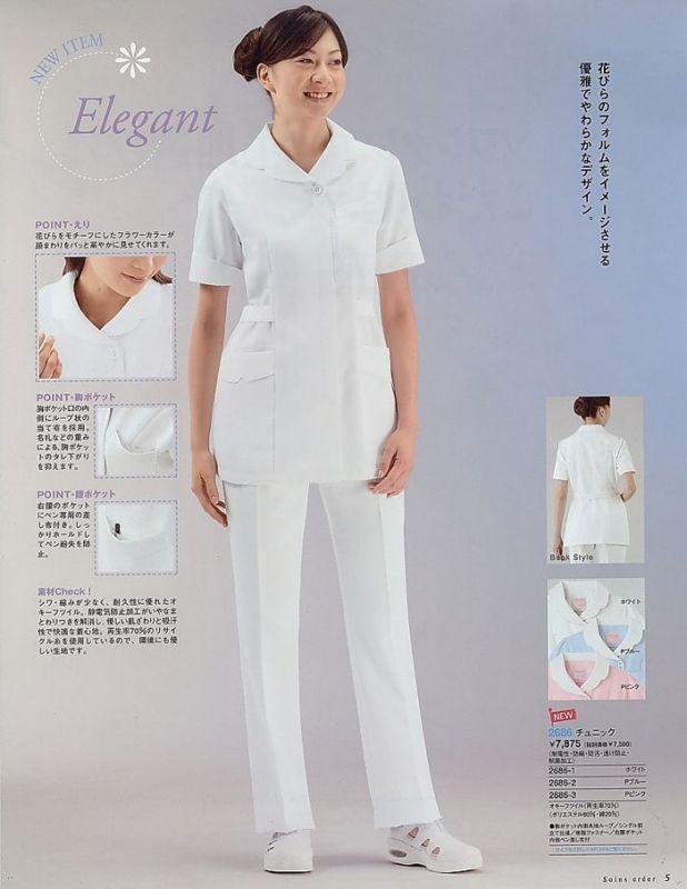 护士制服套装